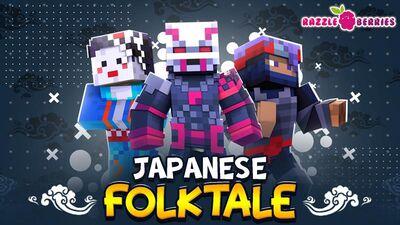 Japanese Folktale